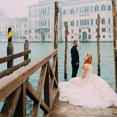 Fotógrafo de bodas Aleksandra Shulga (photololacz). Foto del 15.11.2017