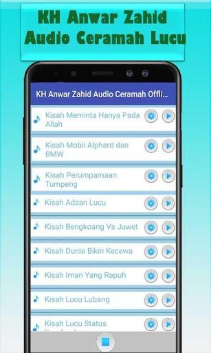 KH Anwar Zahid Audio Funny Lecture 1.0 screenshots 3