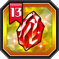 ゴッド 龍石 13 【ドッカンバトル】ゴッド龍石13の入手方法とおすすめ交換キャラ