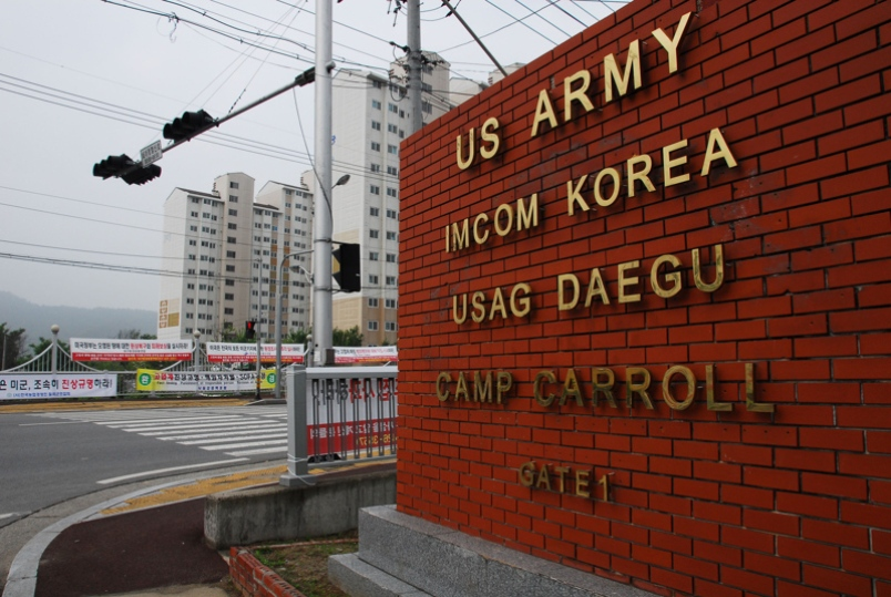 Us Military Bases Korea Map