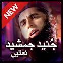 Junaid Jamshed Naats icon