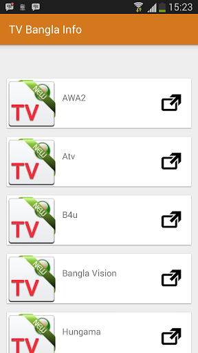 New Online TV Bangla