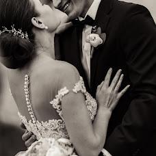 Wedding photographer Anna Khudokormova (AnnaXD). Photo of 07.11.2017