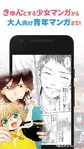 マンガZERO-500作品以上の人気漫画が毎日無料で読み放題 screenshot 1