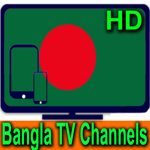 bangladesh tv channel hd for android