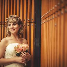Wedding photographer Sergey Arinshin (SergeyA). Photo of 07.02.2014