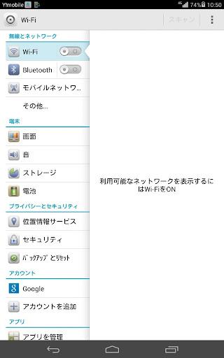 Agent_test 3.09.04 Windows u7528 2