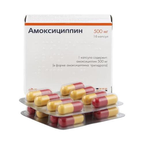 Амоксициллин капс. 500мг №16
