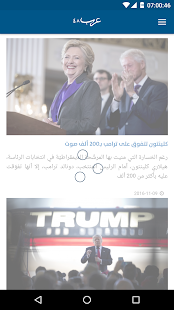 ‫موقع عرب 48‬‎- screenshot thumbnail