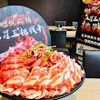 麻六味精選鍋物-頂級海鮮和牛 麻辣鴛鴦