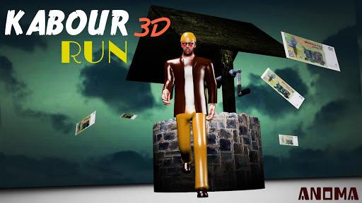 Kabour Run 3D:1er jeu marocain