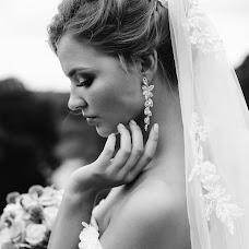 Wedding photographer Alina Ivanova (aivanova). Photo of 09.01.2018