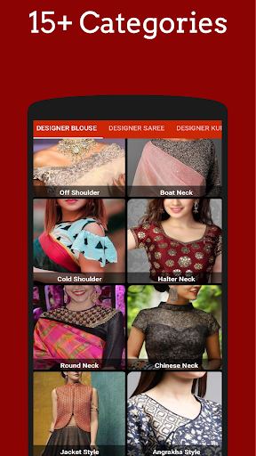 Designer Blouses screenshots 3