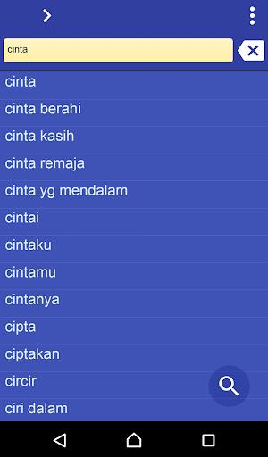Indonesian Sundanese dict 3.97 screenshots 1