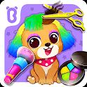 Little Panda's Dream Town icon