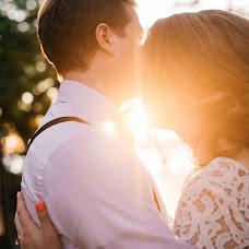 Wedding photographer Katerina Medovaya (MedowayaNYC). Photo of 21.12.2016