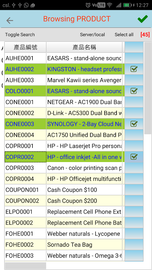 Eastop Mobile ERP System- screenshot