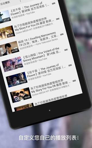 TV-C - China Drama Channel 5.0.0 screenshots 5