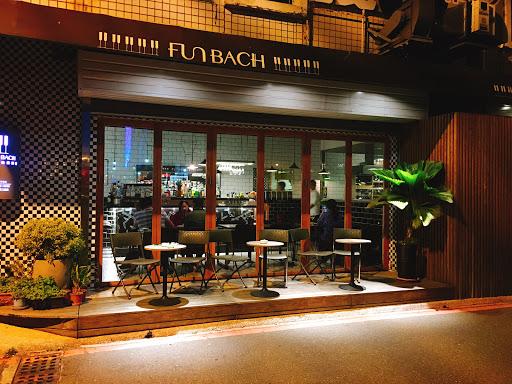 即興巴哈餐酒館FunBach