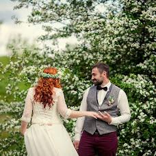 Wedding photographer Andrey Chernenkov (CHE115). Photo of 28.05.2016