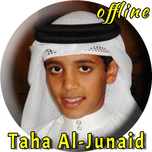 Muhammad Taha Al Junayd Full Quran Offline Android APK Download Free By Demiracle Labs