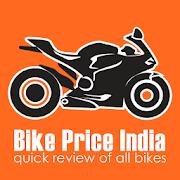 Bike price in India