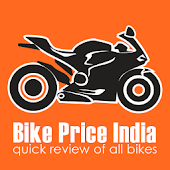 Bike price in India
