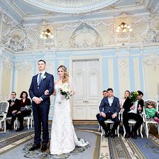 Wedding photographer Katya Komissarova (Katy). Photo of 15.02.2018