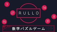 Rulloのおすすめ画像1