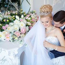 Wedding photographer Elena Gordievskaya (fotolady). Photo of 29.01.2016