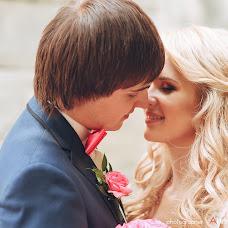 Wedding photographer Vasil Antonyuk (avkstudio). Photo of 13.10.2014