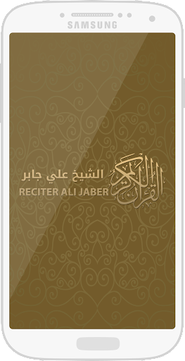 Mp3 Quran Audio by Ali Jaber
