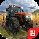 農場経営プロ3 - Androidアプリ