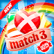 キャンディブラスト2019:ポップマッチ3パズル無料ゲーム