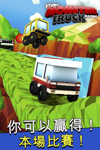 怪獸 卡車 汽車 競速 遊戲 - 特技 大卡車 驅動 越野
