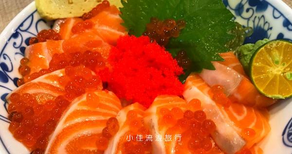 千壽司 永安店
