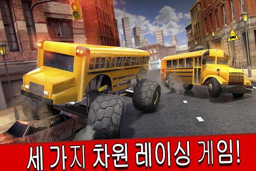 버스 고속도로 경주 시뮬레이션 . 서울 도시 도로 경기