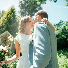 Wedding photographer Ekaterina Denisova (EDenisova). Photo of 18.09.2018