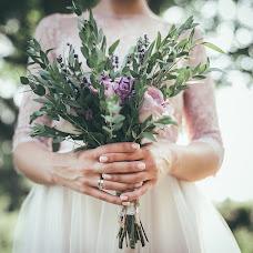 Wedding photographer Natashka Prudkaya (ribkinphoto). Photo of 05.09.2018