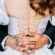 Wedding photographer Lena Trushko (ElenaTrushko). Photo of 30.08.2016