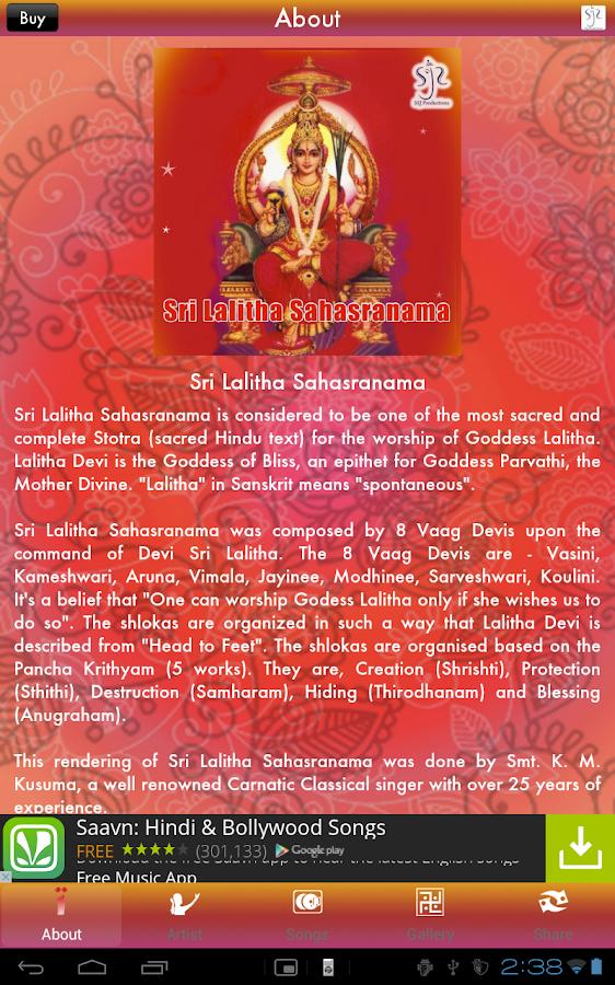 Sri Lalitha Sahasranama - Android Apps on Google Play