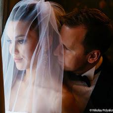 Wedding photographer Nikolay Polyakov (nikpolyakov). Photo of 21.01.2017