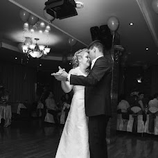 Wedding photographer Valentin Kolcov (bormanphoto). Photo of 07.11.2017