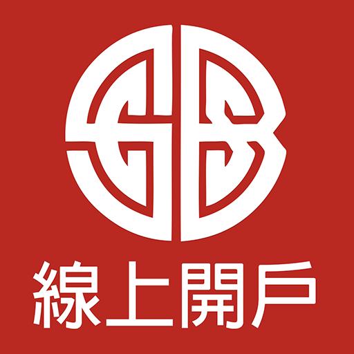 上海商業儲蓄銀行『線上開戶』 財經 App LOGO-APP開箱王