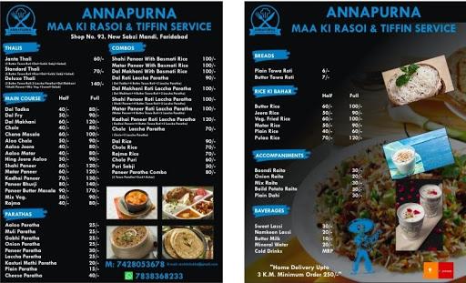 Annapurna Maa Ki Rasoi & Tiffin Service menu 2