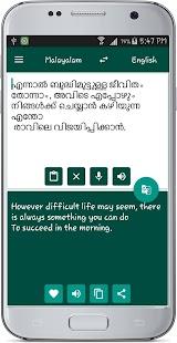 English Malayalam Translate - náhled