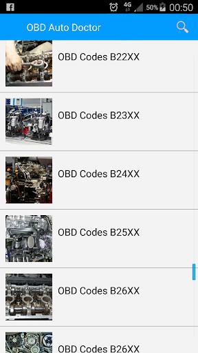 OBD診斷代碼