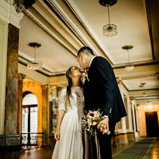 Wedding photographer Elizaveta Samsonnikova (samsonnikova). Photo of 29.11.2016
