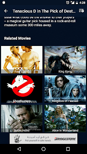 MBC Movie Guide App Download For Android and iPhone 4