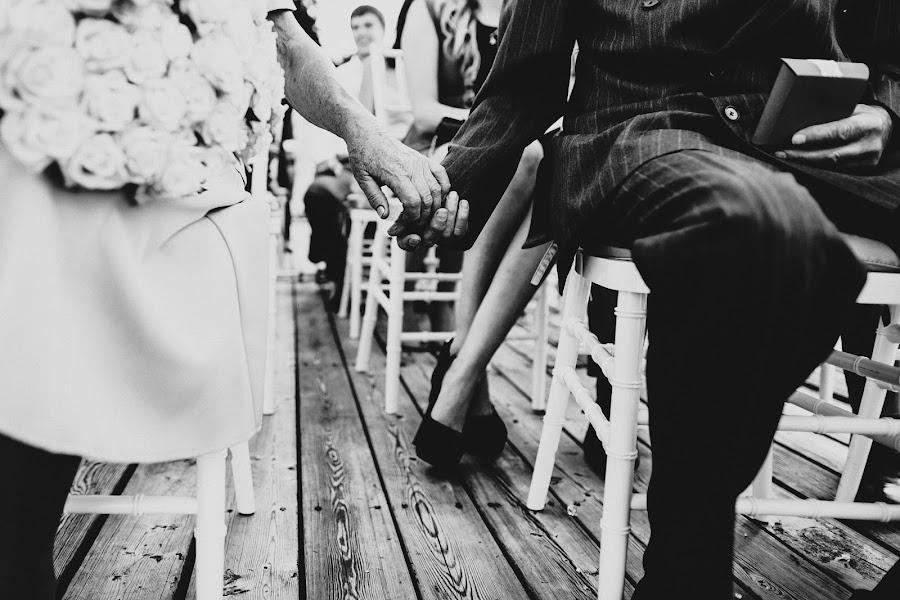 Wedding photographer Egor Zhelov (jelov). Photo of 27.10.2014
